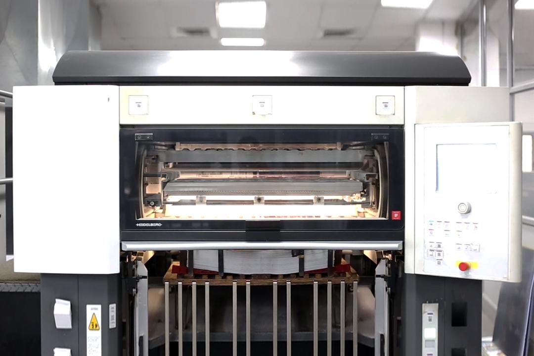 Vishwakala Press Image